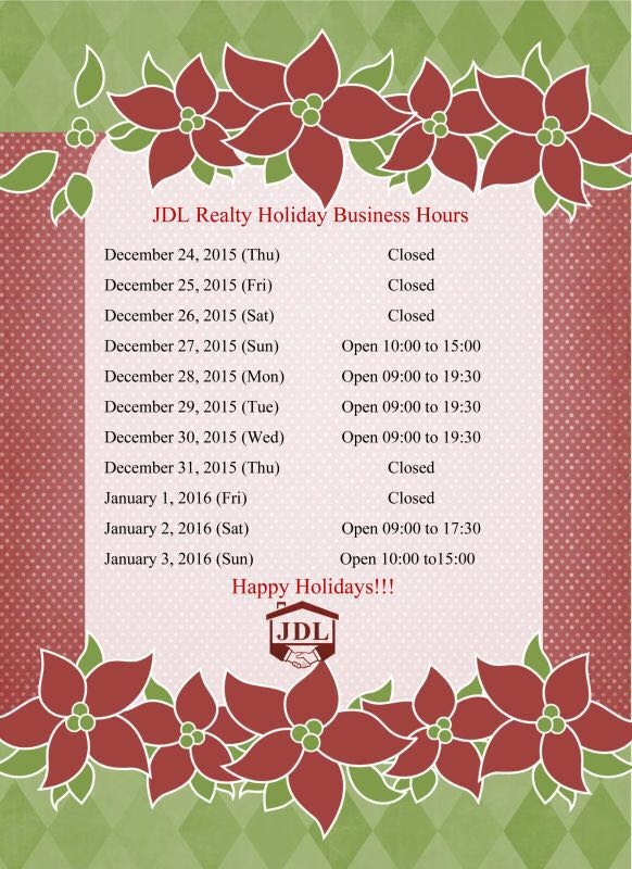 2016 JDL holiday hours