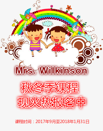 mrs wilkinsom